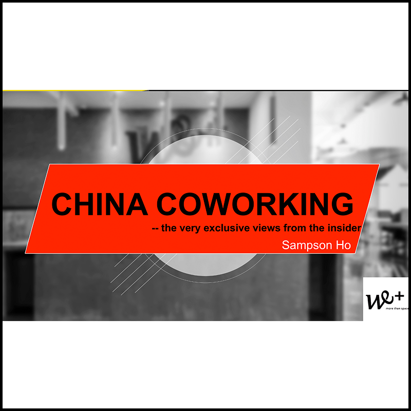 Key facts about the growth of coworking in China (2016)